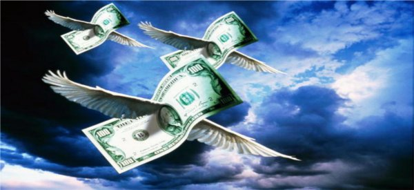 Вывод денег из форекса проблема